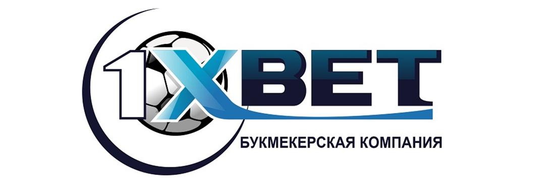 Скачать 1xbet с официального сайта — Bet2sport — Онлайн